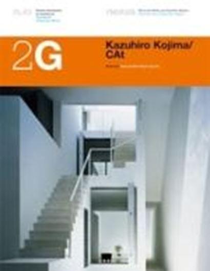 2G 43: Kazuhiro Kojima/ CAt