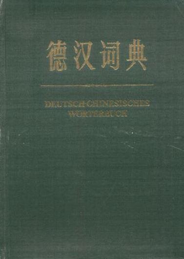 Deutsch-chinesisches Wörterbuch