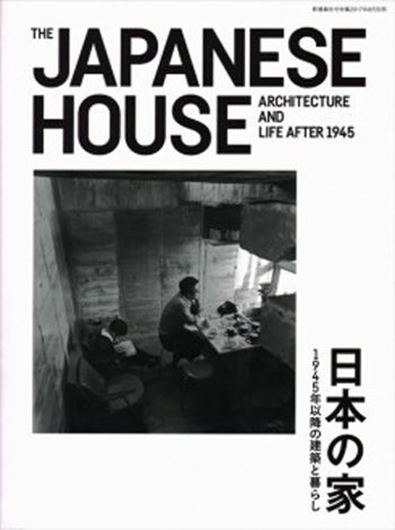 The Japanese House Architecture