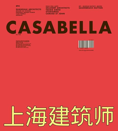 Casabella 894: Shanghai Architects
