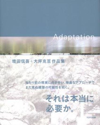Shingo Masuda + Katsuhisa Otsubo - Adaptation