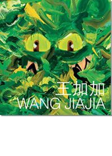 Wang Jiajia