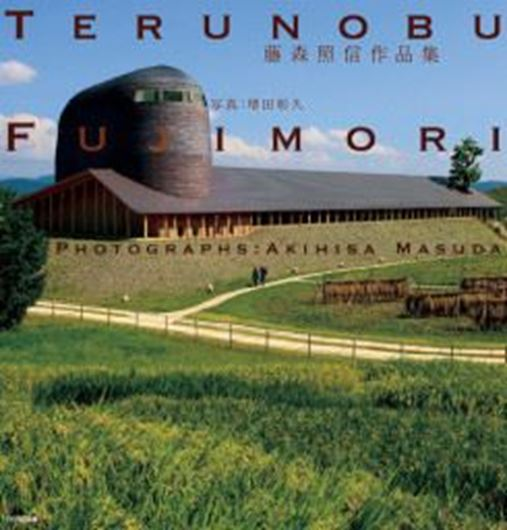 Terunobu Fujimori
