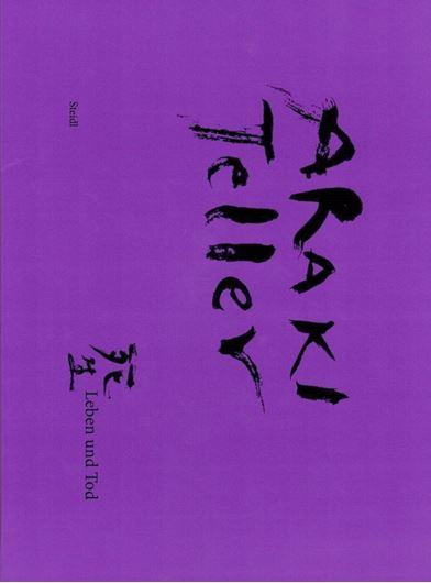 Araki - Teller