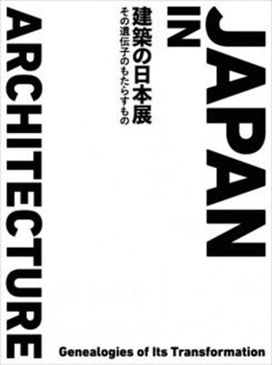 Japan In Architecture