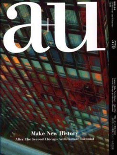a+u 570: Make New History