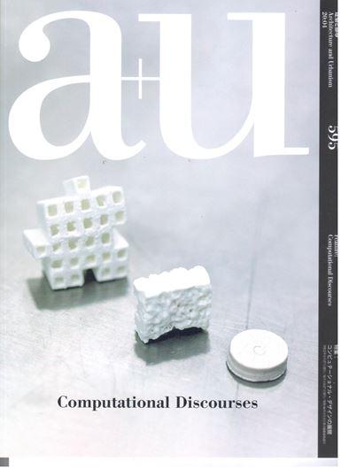a+u 595: Computational Discourses
